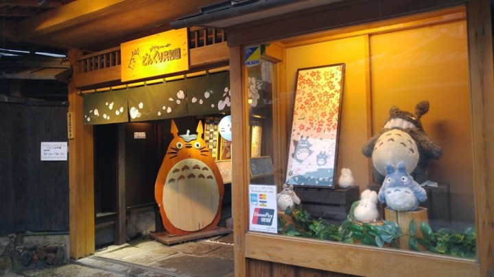 Studio Ghibli shops