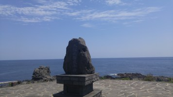 Southern most part of Korea stone also possibly the General Stone