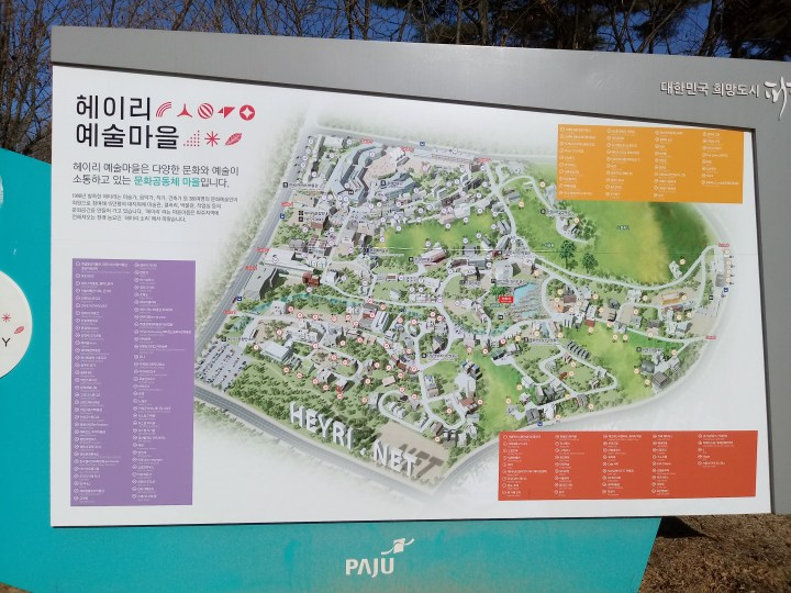 Heyri Art Village tour 헤이리 예술마을