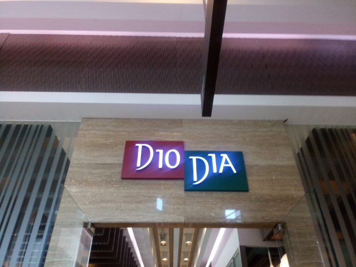 DioDia 디오디아