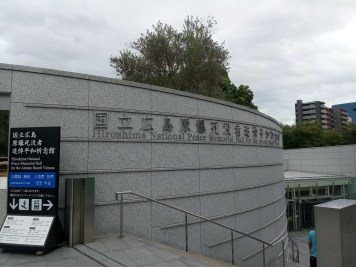 Entrance to the memorial hall