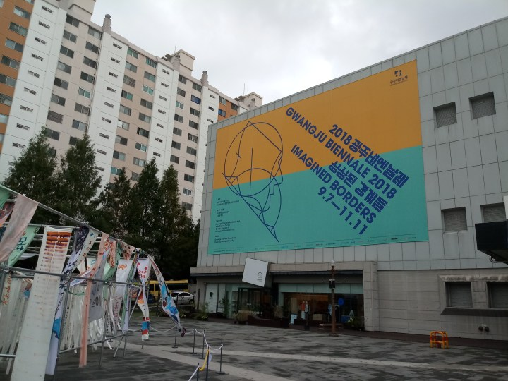 Gwangju Biennale: Imagined Borders