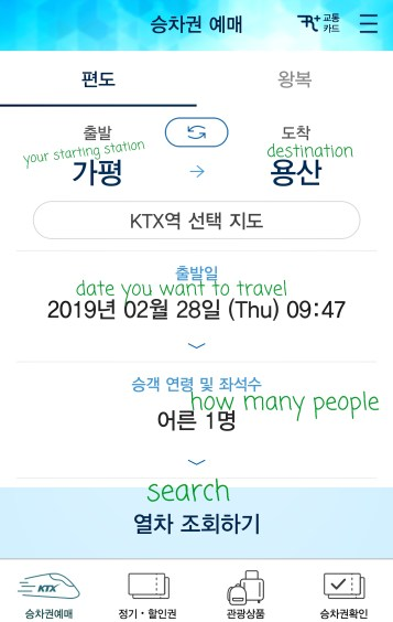 Korean version of the home page