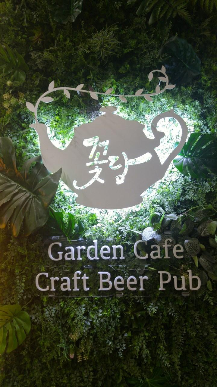 꽃담 Garden cafe and Craft beer pub