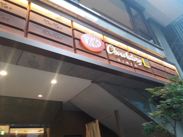 Kit Kat Chocolatory and cafe キットカットショコラトリー銀座本店