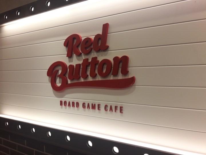 Red Button Board Game cafe 보드게임카페 레드버튼