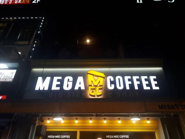 Mega Coffee