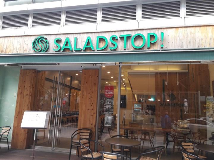 Salad Stop! 샐러드스탑