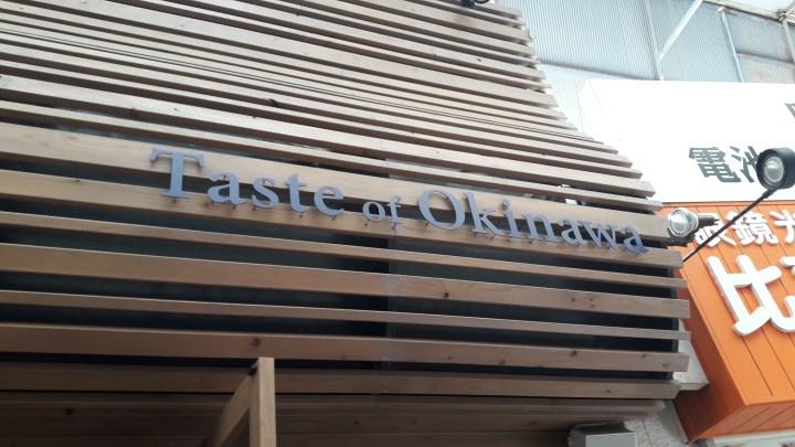 Taste of Okinawa テイスト オブ オキナワ