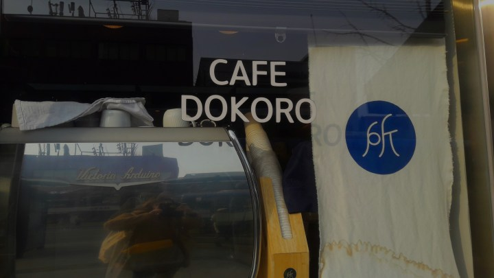 Cafe Dokoro 카페 도코로 所