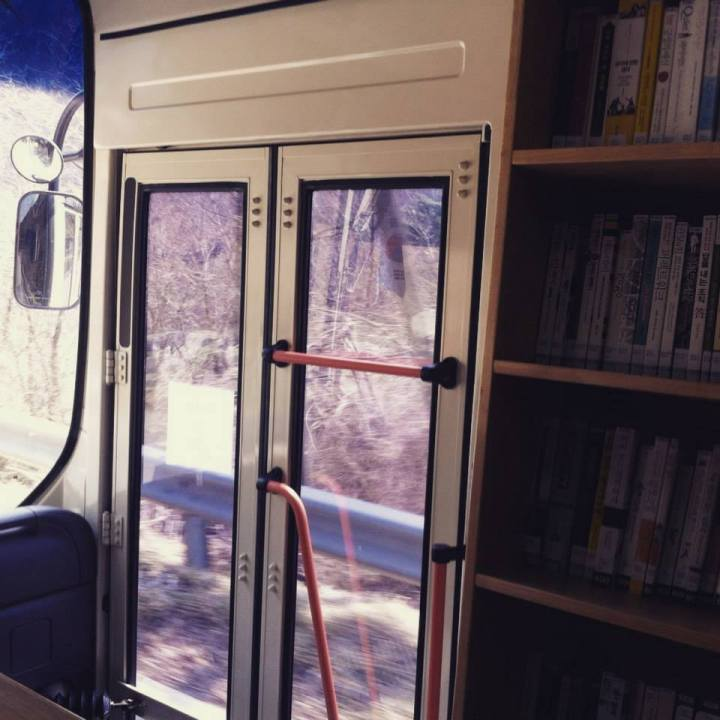 caught a ride on the bookmobile
