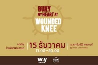 WAYparty2012