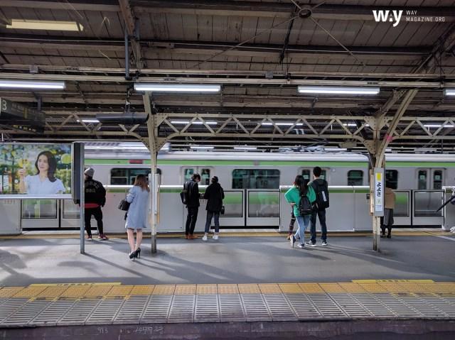 สถานีโยโยกิ