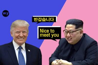 เกาหลี