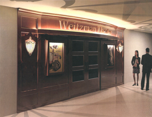 The new Weitzman Theater at Lutheran Homes