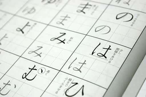 日本語サポートが欲しい