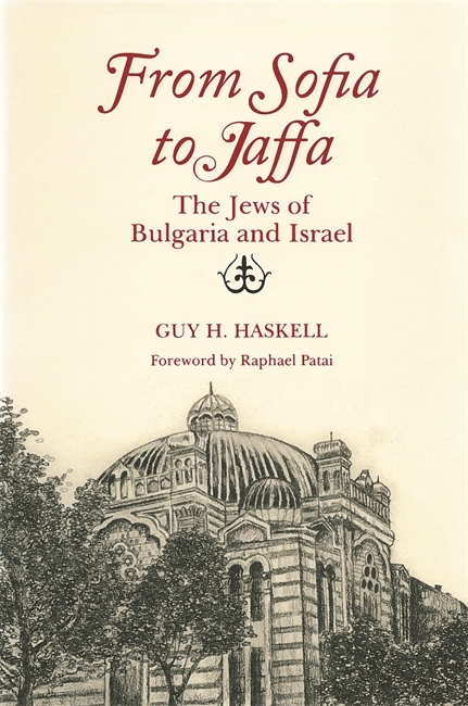 From Sofia to Jaffa: The Jews of Bulgaria and Israel Image
