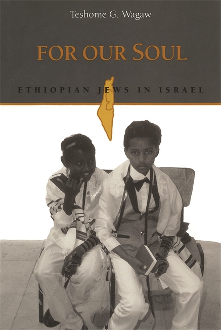For Our Soul: Ethiopian Jews in Israel Image
