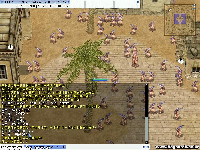 screenIsa(Hong Kong)000