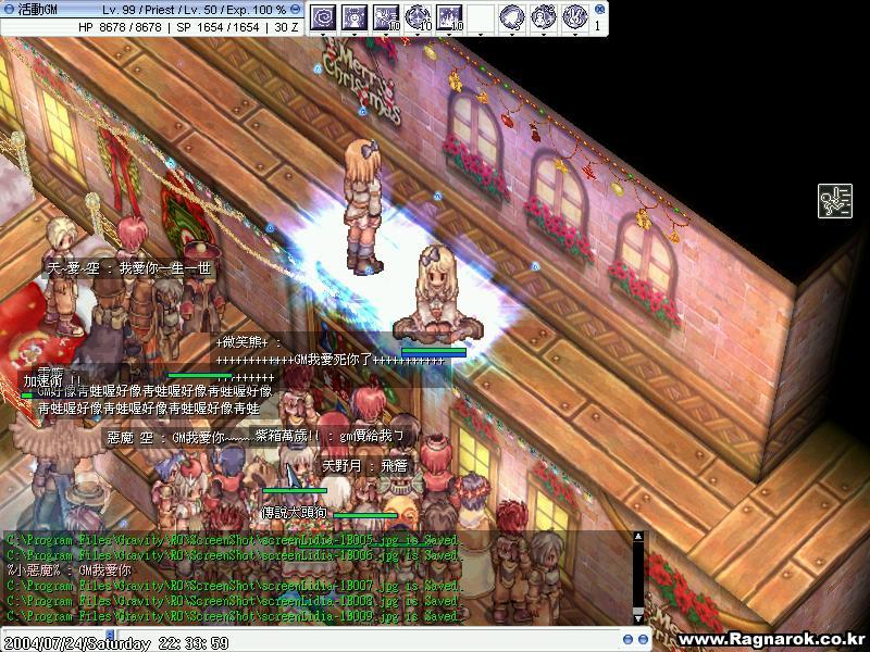 screenLidia-1B010