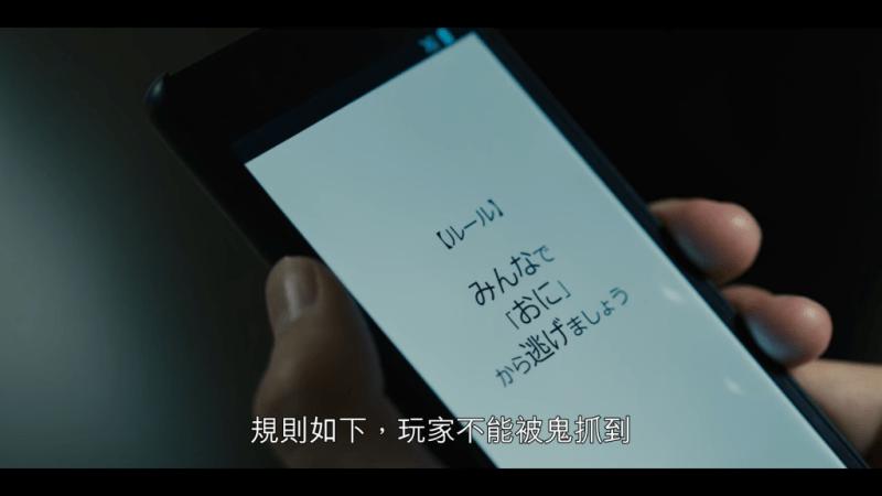 螢幕截圖 2020 12 10 19.14.28