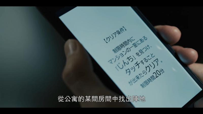 螢幕截圖 2020 12 10 19.14.42