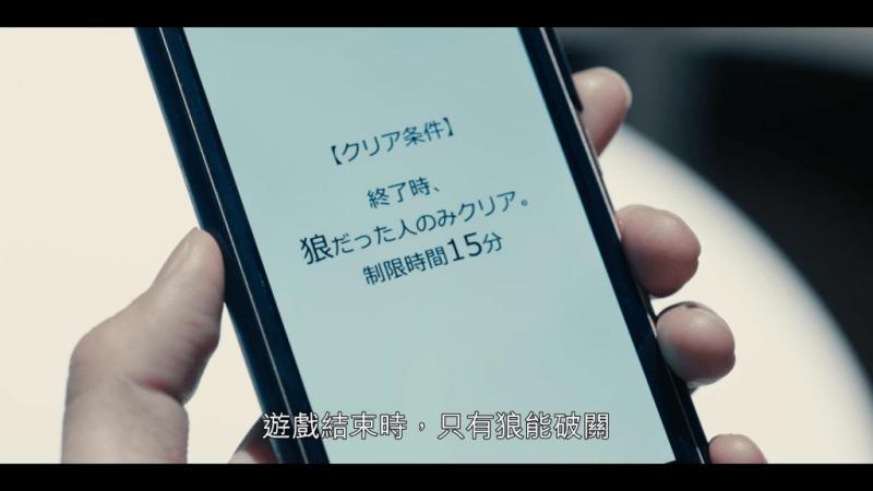螢幕截圖 2020 12 10 20.10.32