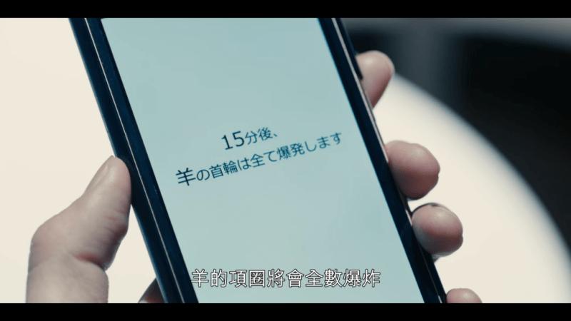 螢幕截圖 2020 12 10 20.10.39