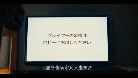 螢幕截圖 2020 12 10 22.37.57