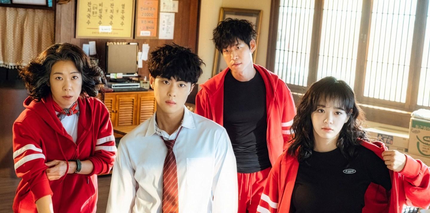 Amazing Rumor Drama11111111