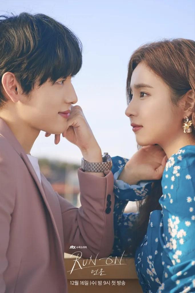 韓劇《奔向愛情/RUN ON 更新EP1-2》劇情概要與心得