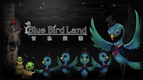 獨立遊戲《黑光遊戲工作室》專訪,一人製作的遊戲《青鳥樂園》