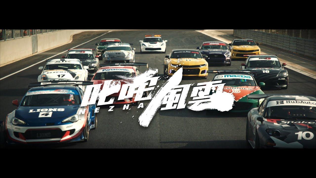 周杰倫監製電影《叱吒風雲》將在1月16全台上映