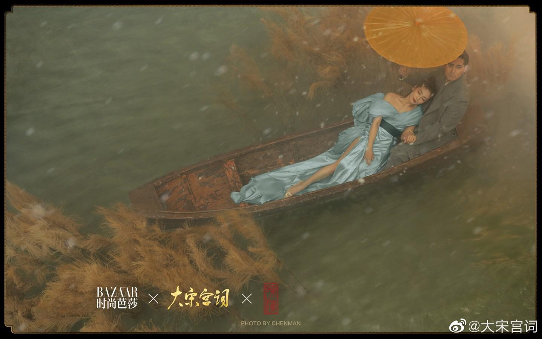 劉濤、周渝民陸劇《大宋宮詞》定檔,3 月 20 日起在愛奇藝播出