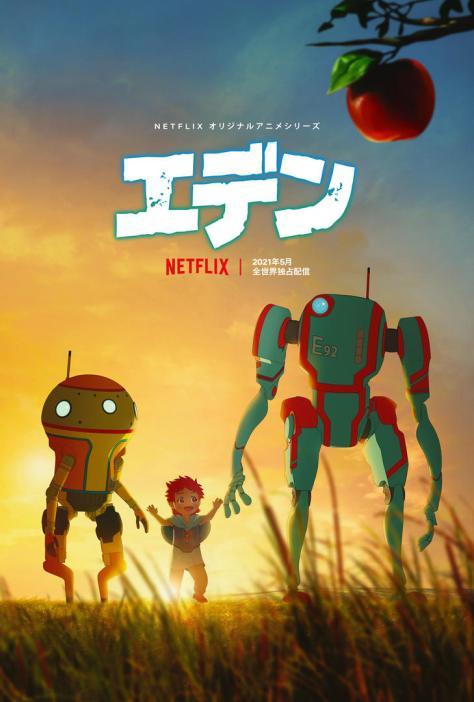 NETFLIX 於日本 ANIMEJAPAN宣佈今年將推出約 40 部全新原創動畫