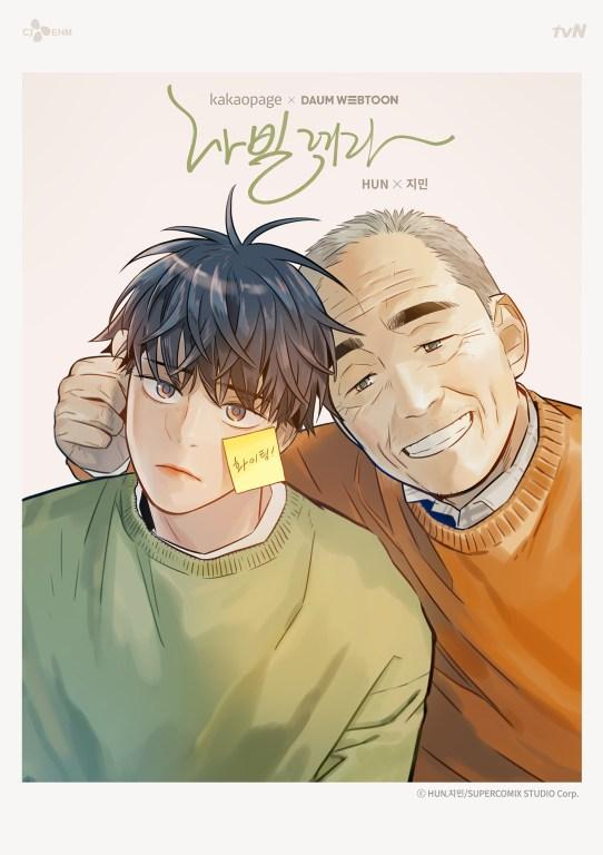 韓劇《如蝶翩翩》EP2 劇情概要與心得,我希望至少能飛翔一次