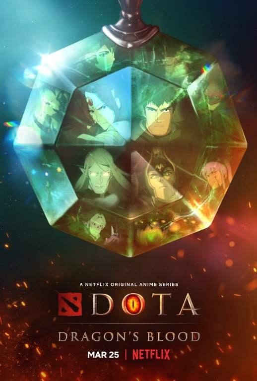 動畫《DOTA:龍之血》評價,基於玩家來說應該是神作的存在