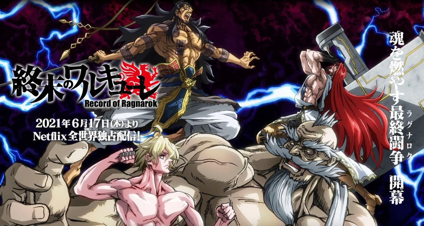神與人的戰鬥《終末的女武神》動畫介紹,將在 6 月 17 於 NETFLIX 上架神與人的戰鬥《終末的女武神》動畫介紹,將在 6 月 17 於 NETFLIX 上架