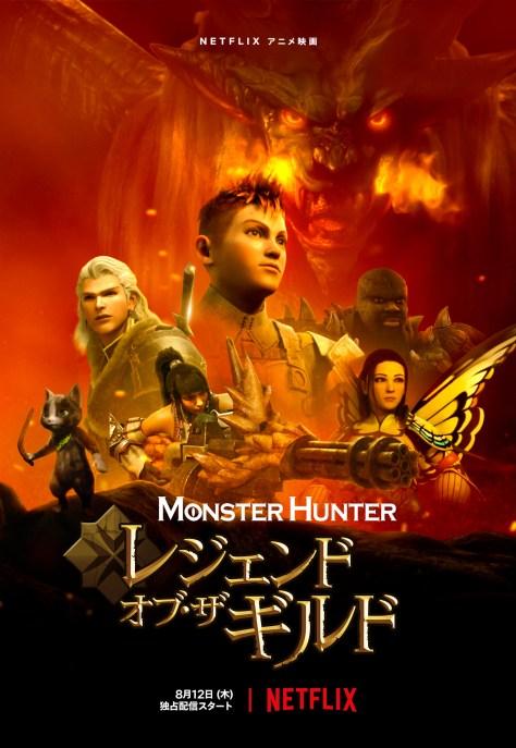 NETFLIX 動畫《魔物獵人:公會傳奇》介紹,NPC 獵人艾登的成長之路,8 月 12 日上線