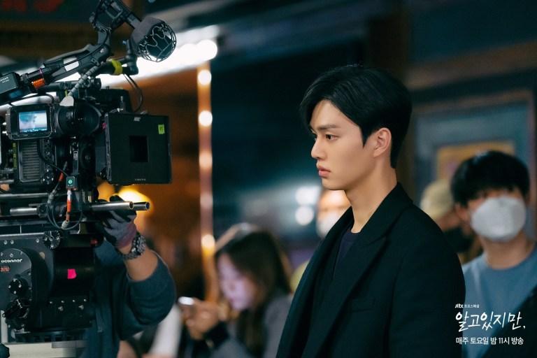 韓劇《無法抗拒的他》EP3 劇情與心得,海王與工具人的差異