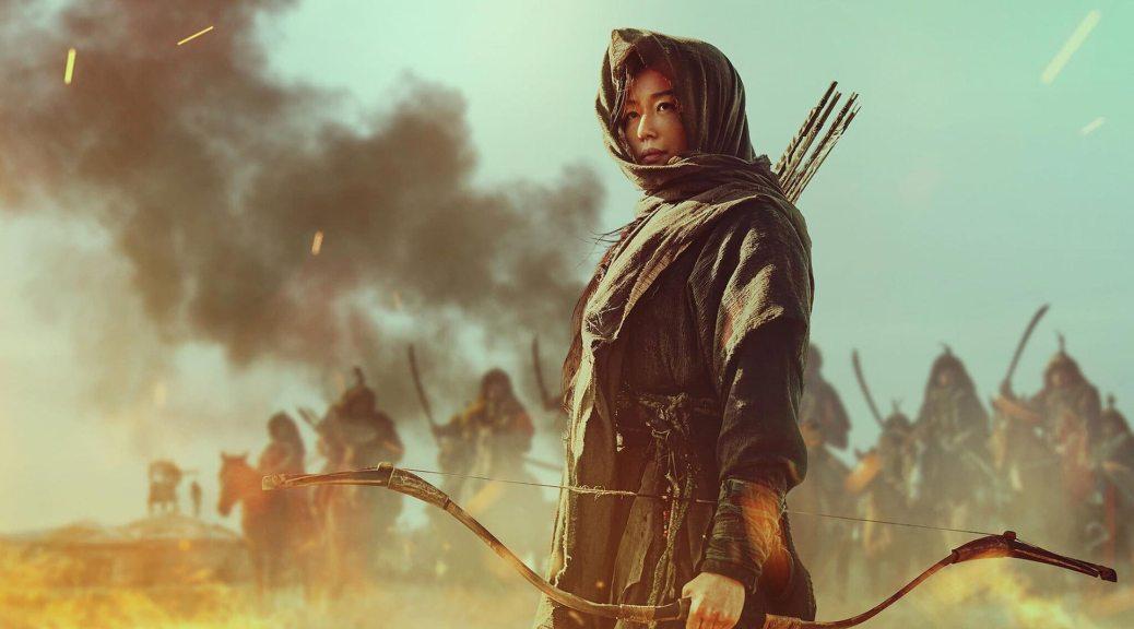 Kingdom Ashin of the North poster