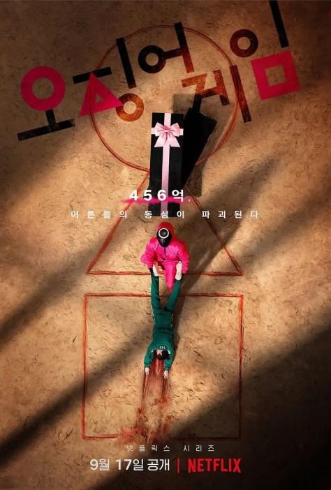 NETFLIX 公佈韓劇《魷魚遊戲》預告與介紹,一二三木頭人,小遊戲也能要你命