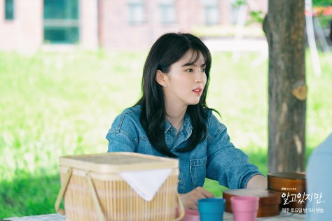 韓劇《無法抗拒的他》EP9 劇情與心得,跟娜比在一起的樣子連我自己都陌生