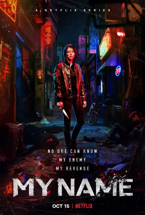 NETFLIX 原創影集《以吾之名》10 月 15 上架,韓韶禧為父報仇的臥底之旅
