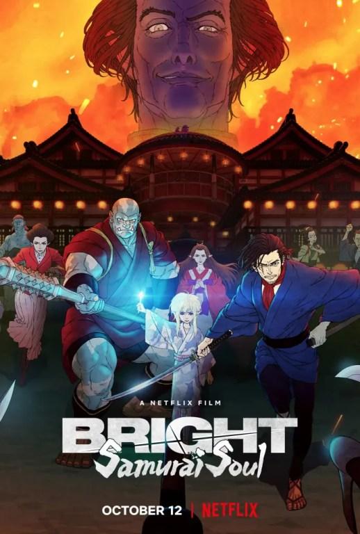 Netflix 電影《光靈:武士之魂》評價,浪人、半獸人與精靈的冒險故事