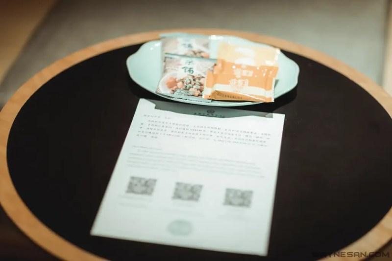 嘉義長榮文苑酒店 25