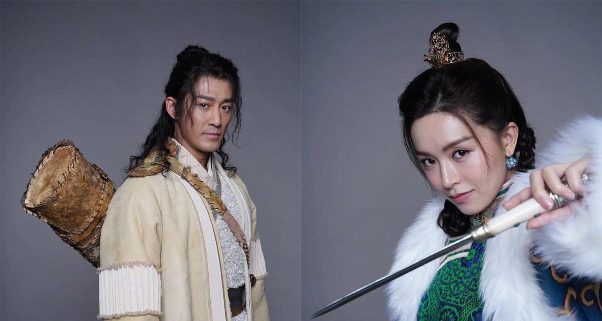 王晶公佈新電影版《倚天屠龍記》演員陣容 – 韋恩先生 WayneSan