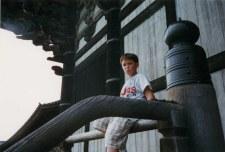 Sam on railing