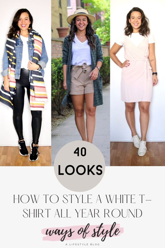 How to wear a white t-shirt Pinterest Pin