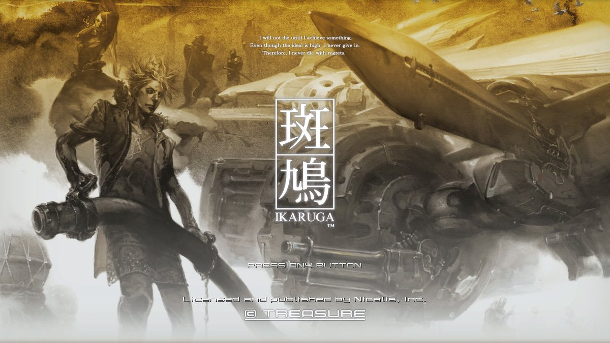 Review - Ikaruga (Switch)